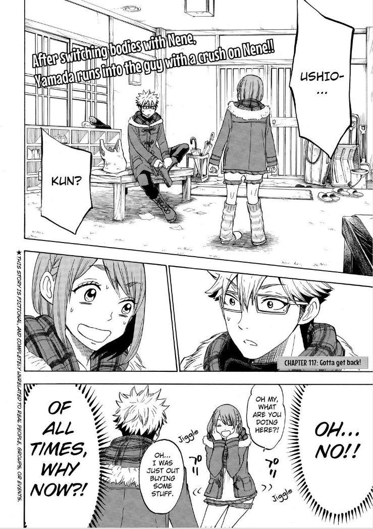 Yamada-kun to 7-nin no Majo 117 Page 2