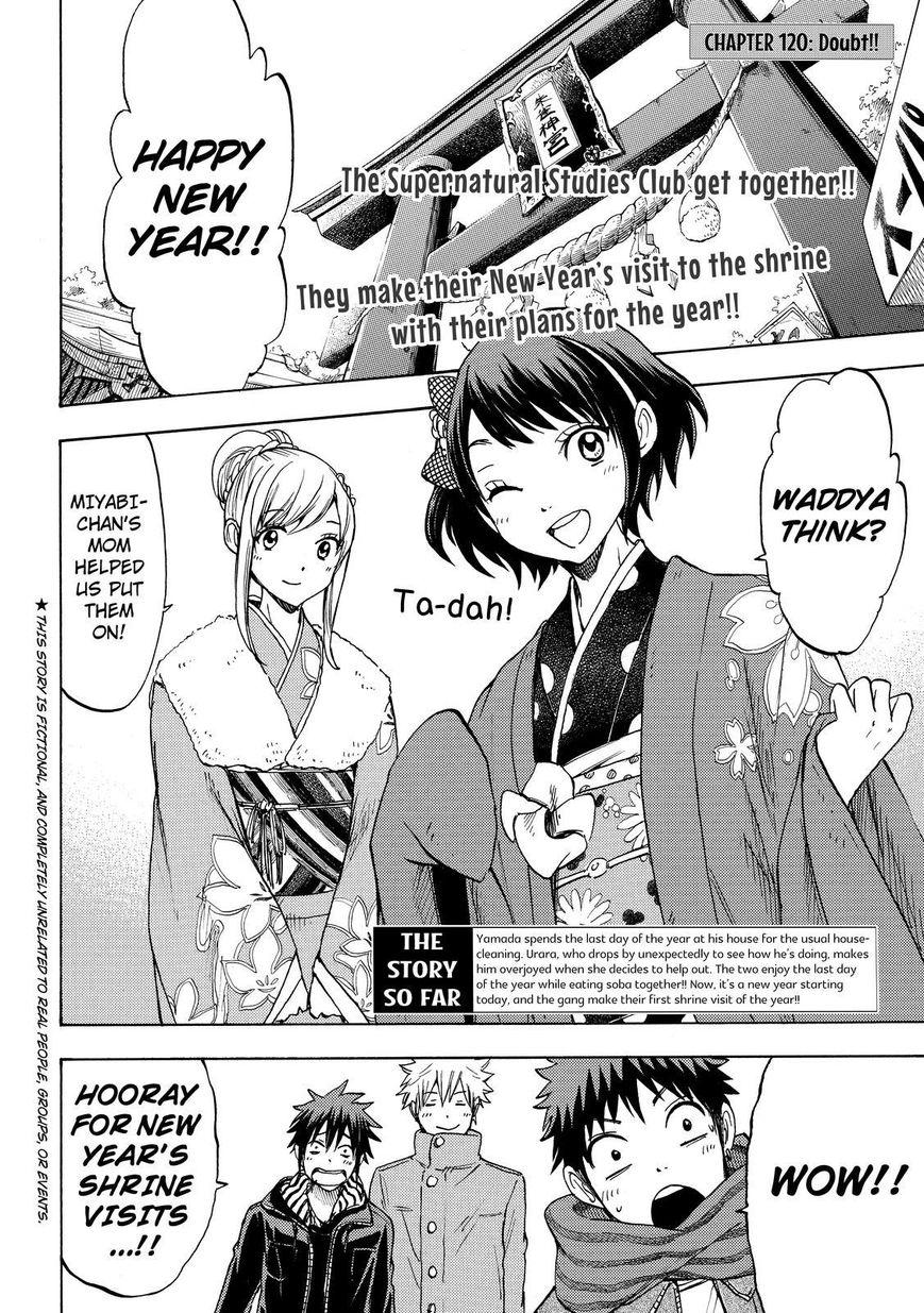 Yamada-kun to 7-nin no Majo 120 Page 2