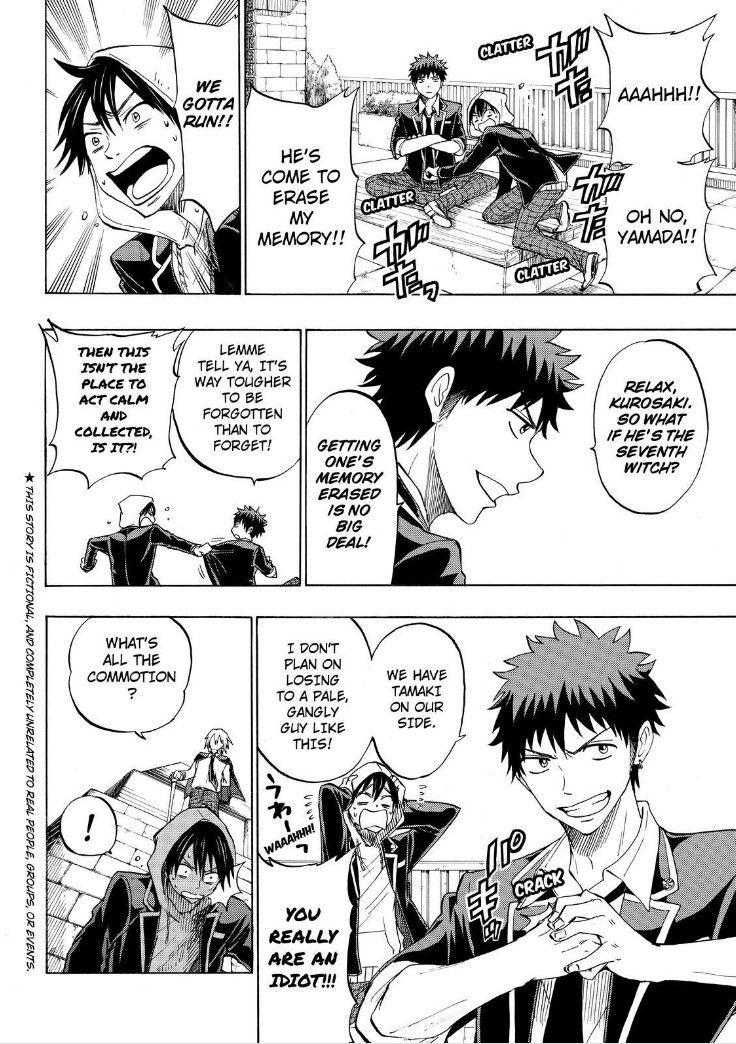 Yamada-kun to 7-nin no Majo 125 Page 2