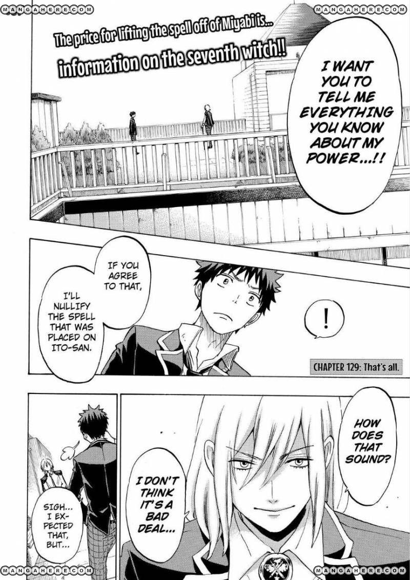 Yamada-kun to 7-nin no Majo 129 Page 2
