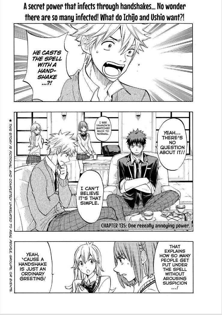 Yamada-kun to 7-nin no Majo 136 Page 2