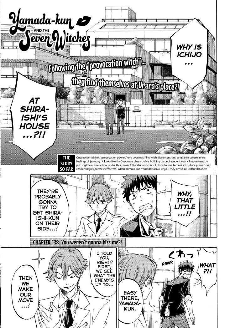 Yamada-kun to 7-nin no Majo 138 Page 2