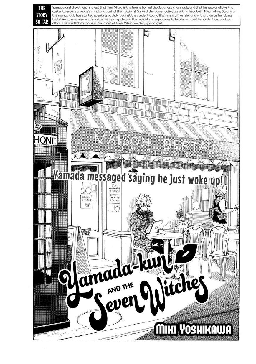 Yamada-kun to 7-nin no Majo 140 Page 1