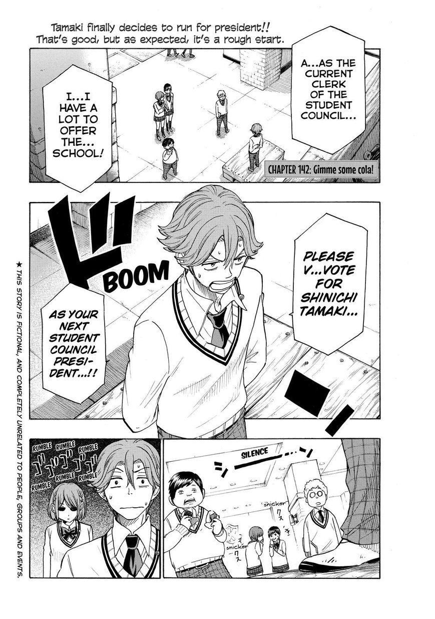 Yamada-kun to 7-nin no Majo 142 Page 2