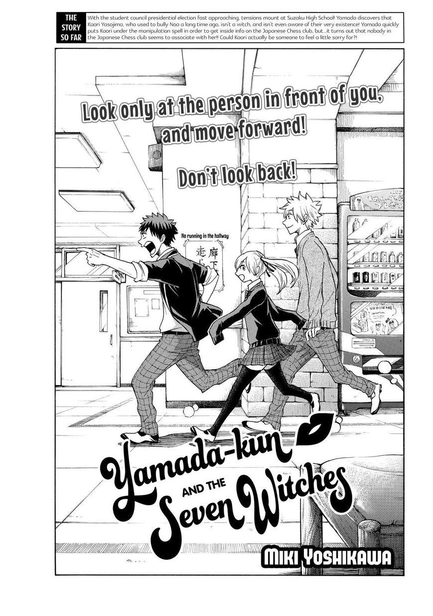Yamada-kun to 7-nin no Majo 145 Page 1