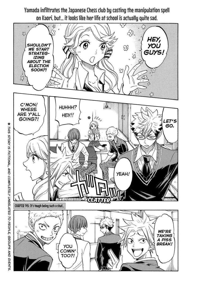 Yamada-kun to 7-nin no Majo 145 Page 2