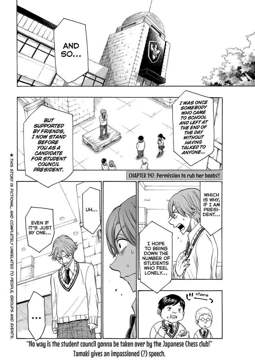 Yamada-kun to 7-nin no Majo 147 Page 2
