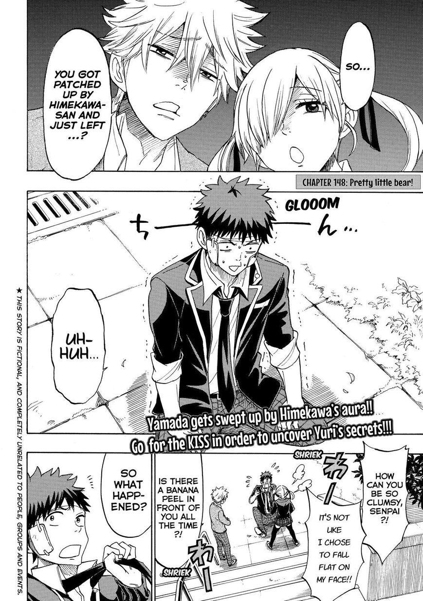 Yamada-kun to 7-nin no Majo 148 Page 2