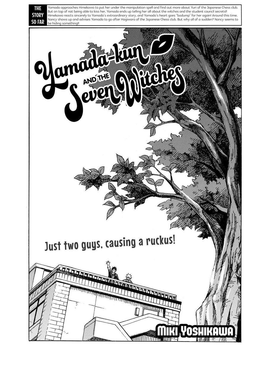 Yamada-kun to 7-nin no Majo 150 Page 1