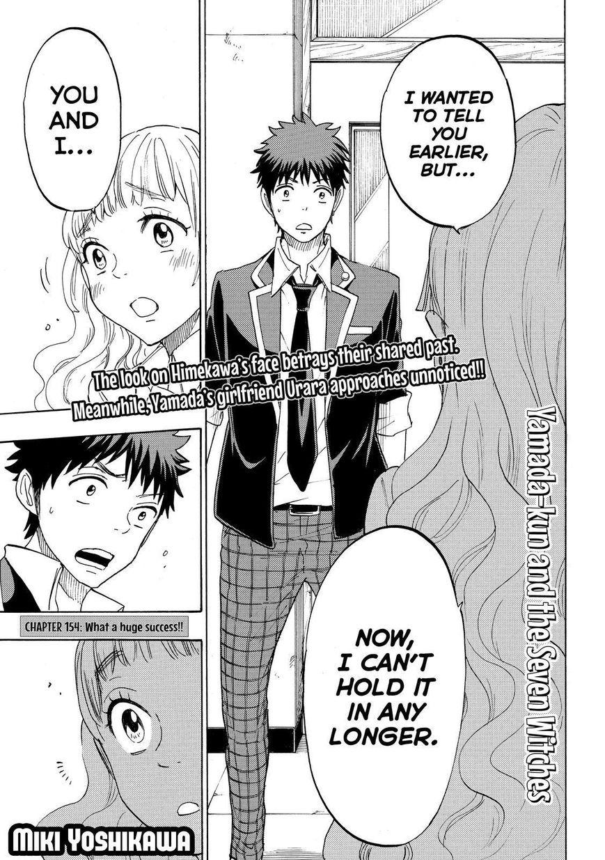Yamada-kun to 7-nin no Majo 154 Page 2