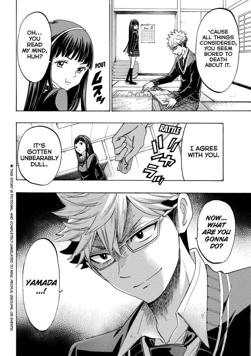 Yamada-kun to 7-nin no Majo 155 Page 2