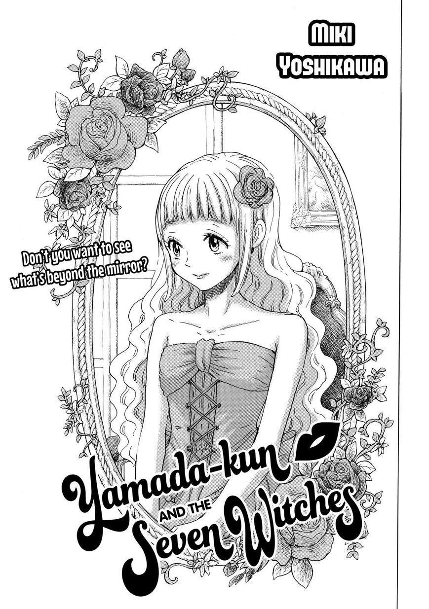 Yamada-kun to 7-nin no Majo 158 Page 1