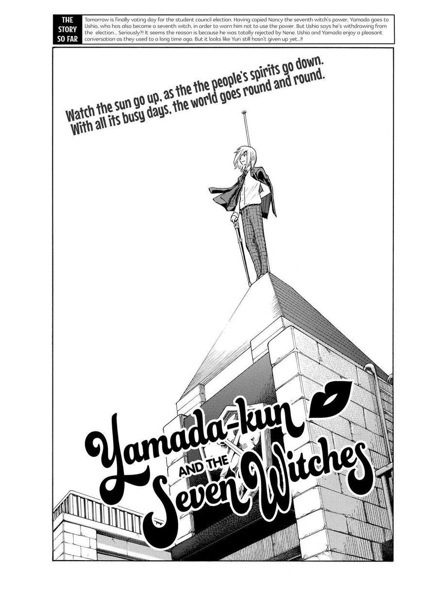 Yamada-kun to 7-nin no Majo 168 Page 1