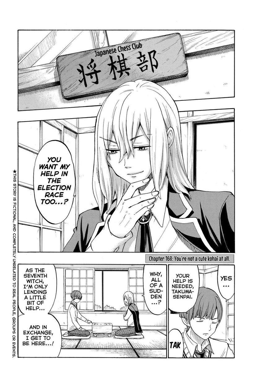 Yamada-kun to 7-nin no Majo 168 Page 2