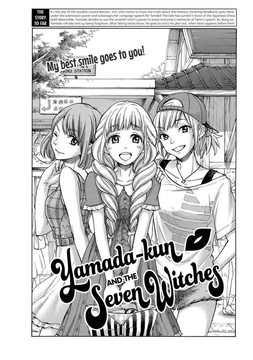 Yamada-kun to 7-nin no Majo 171 Page 1