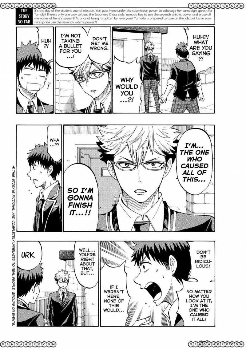 Yamada-kun to 7-nin no Majo 172 Page 2