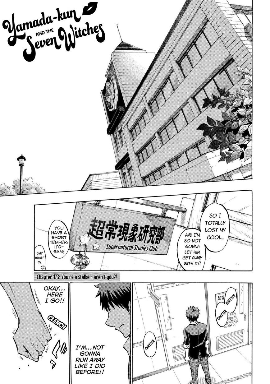 Yamada-kun to 7-nin no Majo 173 Page 2