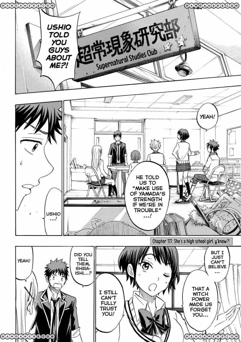 Yamada-kun to 7-nin no Majo 177 Page 2