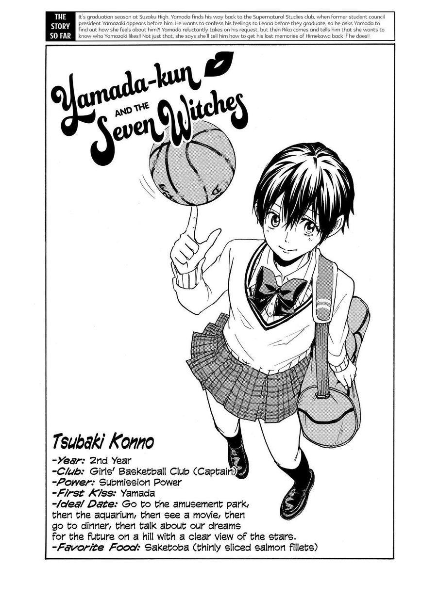 Yamada-kun to 7-nin no Majo 181 Page 1