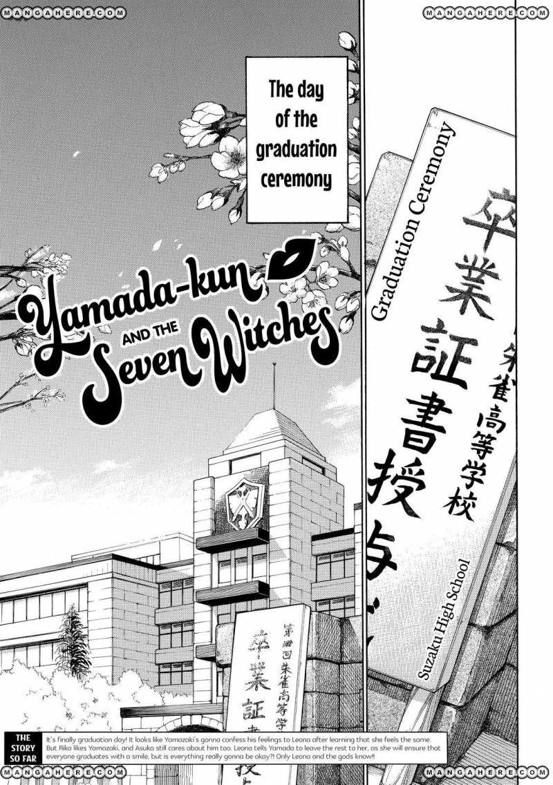 Yamada-kun to 7-nin no Majo 183 Page 1