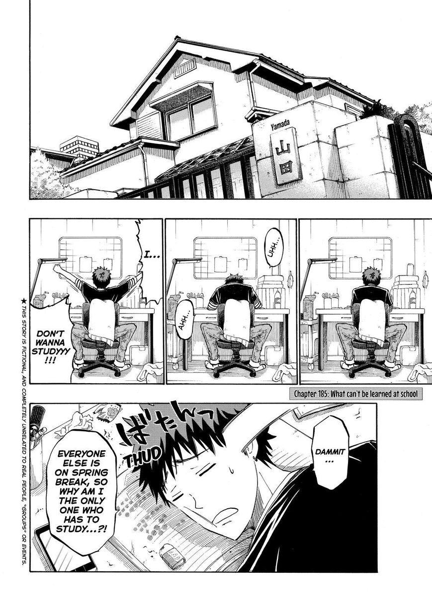 Yamada-kun to 7-nin no Majo 185 Page 2