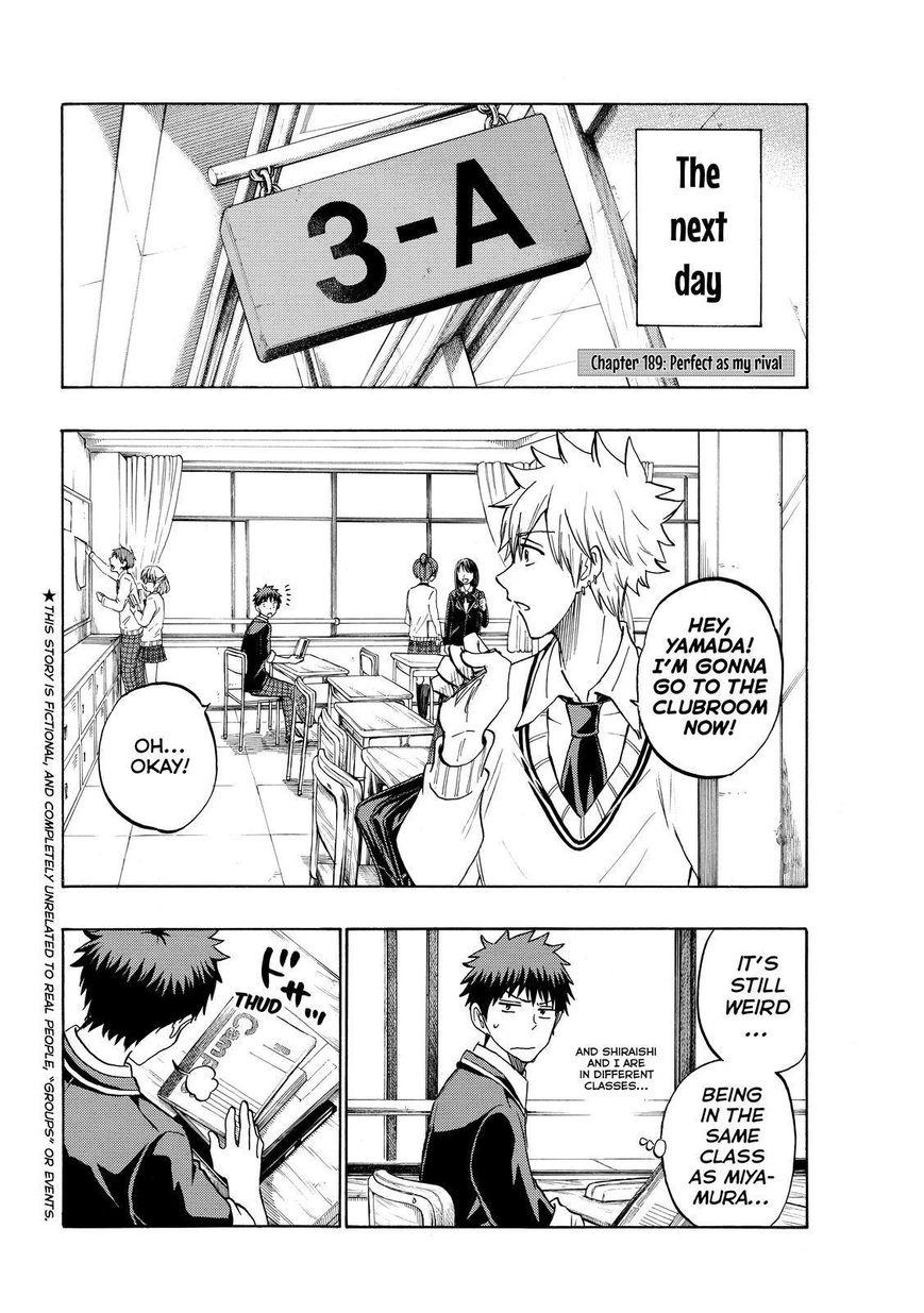 Yamada-kun to 7-nin no Majo 189 Page 2