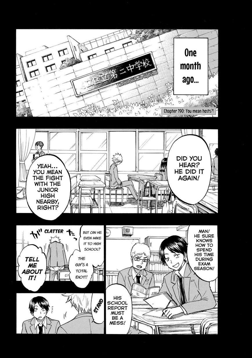 Yamada-kun to 7-nin no Majo 190 Page 2