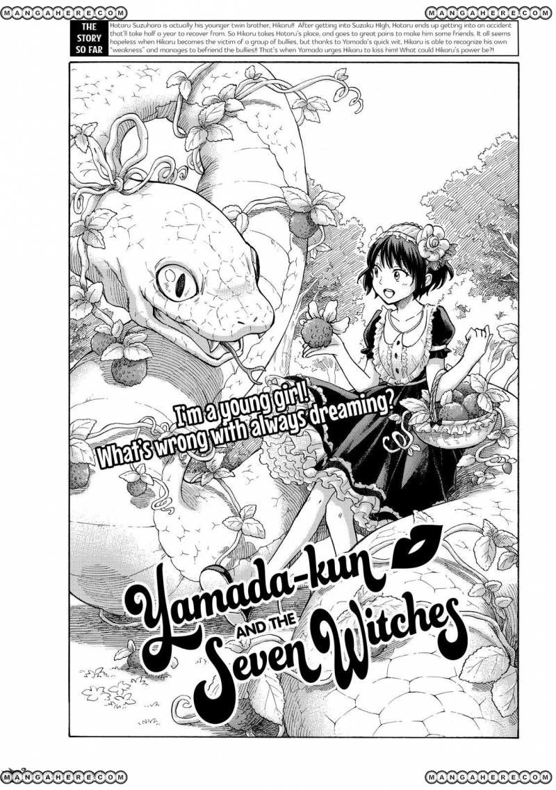 Yamada-kun to 7-nin no Majo 193 Page 1