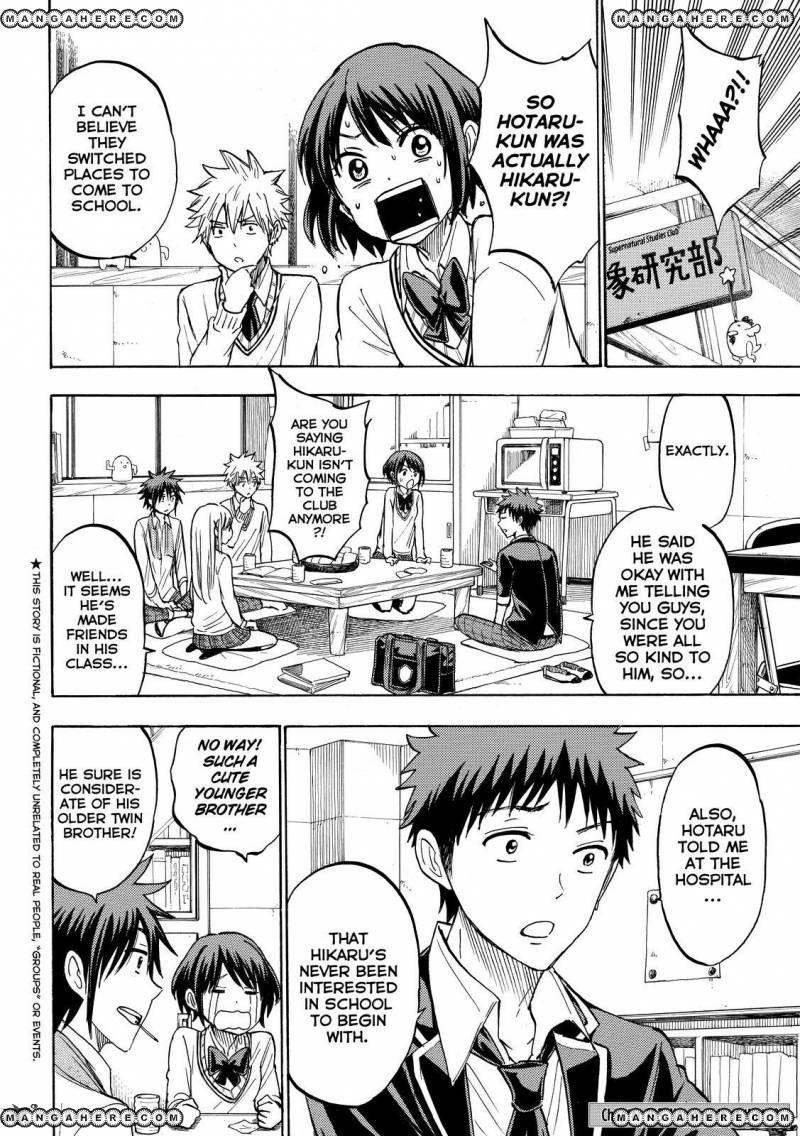 Yamada-kun to 7-nin no Majo 193 Page 2