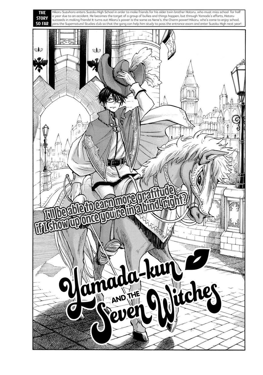 Yamada-kun to 7-nin no Majo 194 Page 1