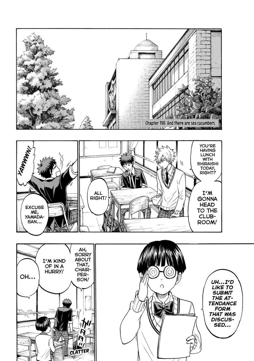 Yamada-kun to 7-nin no Majo 198 Page 2