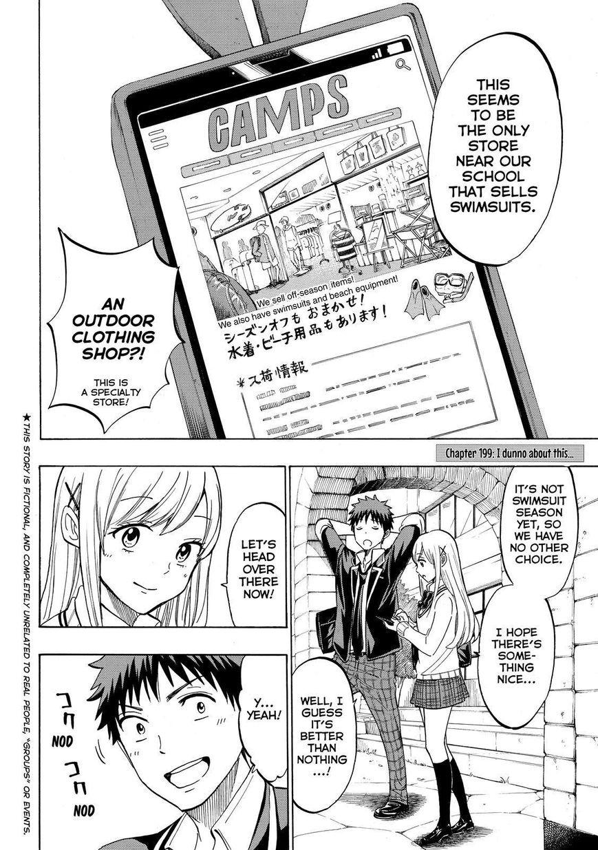 Yamada-kun to 7-nin no Majo 199 Page 2
