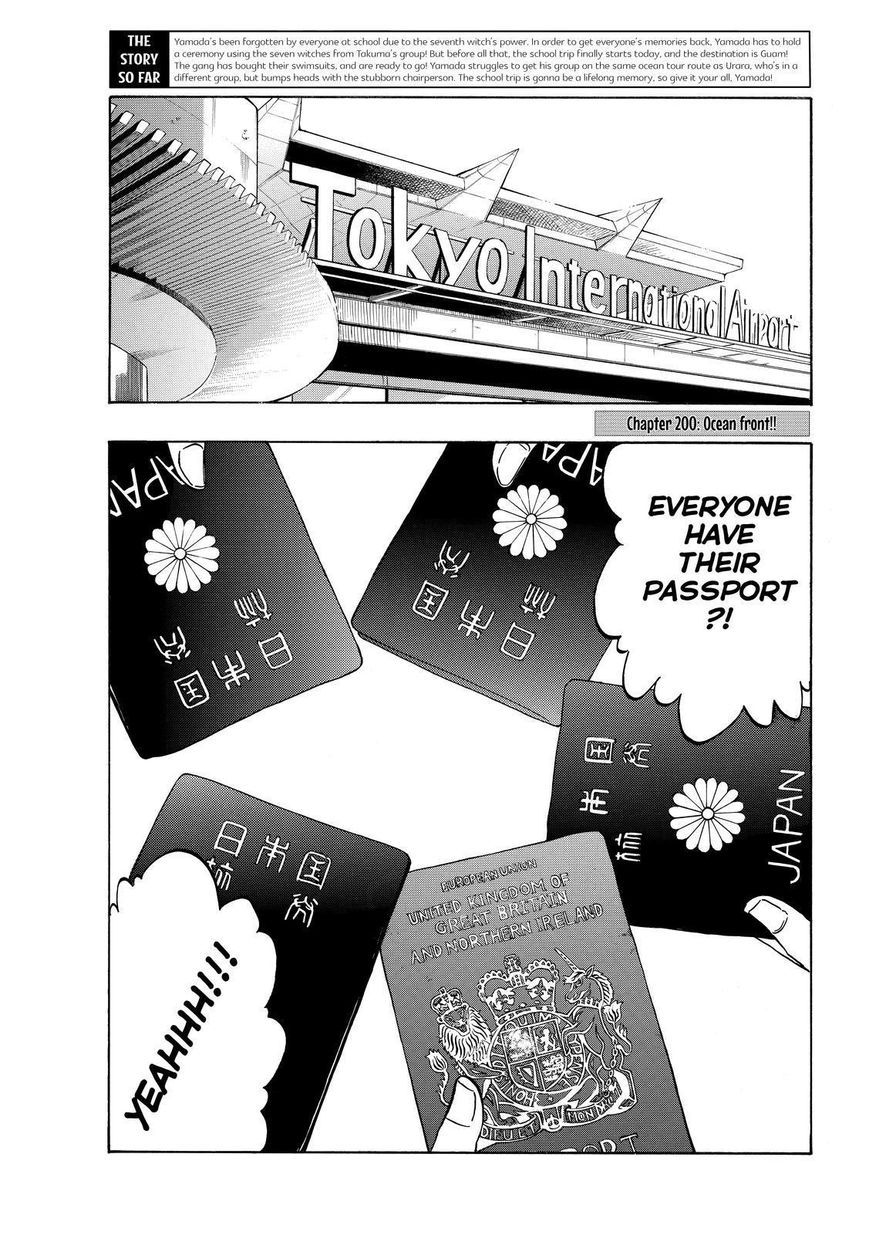 Yamada-kun to 7-nin no Majo 200 Page 2