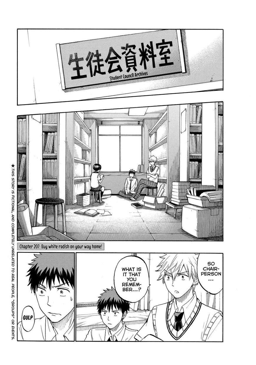 Yamada-kun to 7-nin no Majo 207 Page 2