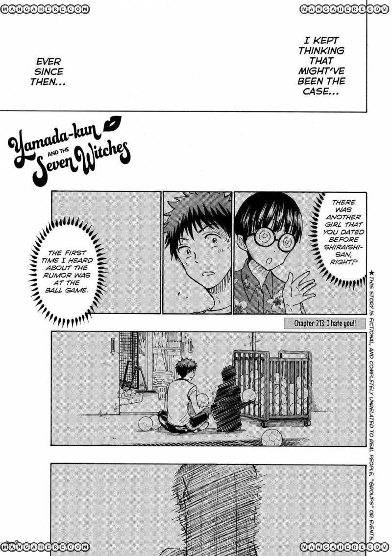 Yamada-kun to 7-nin no Majo 213 Page 1