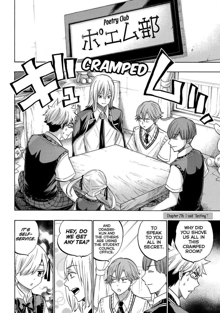 Yamada-kun to 7-nin no Majo 216 Page 2