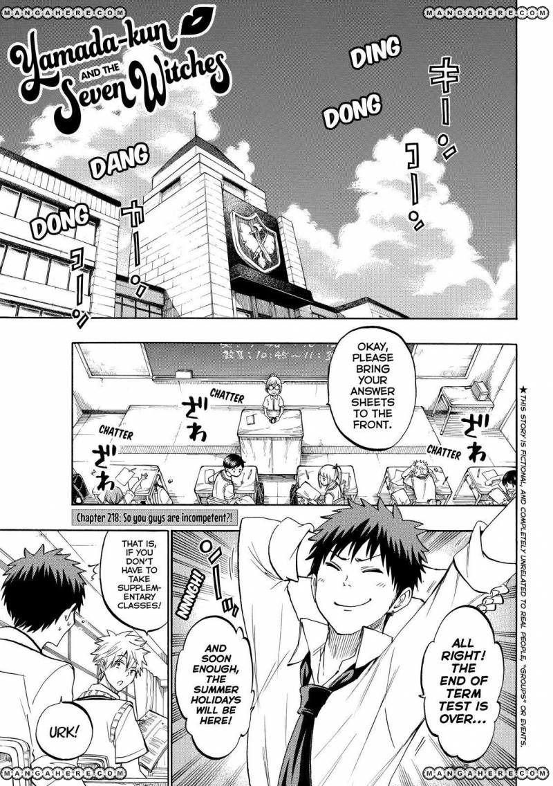 Yamada-kun to 7-nin no Majo 218 Page 1
