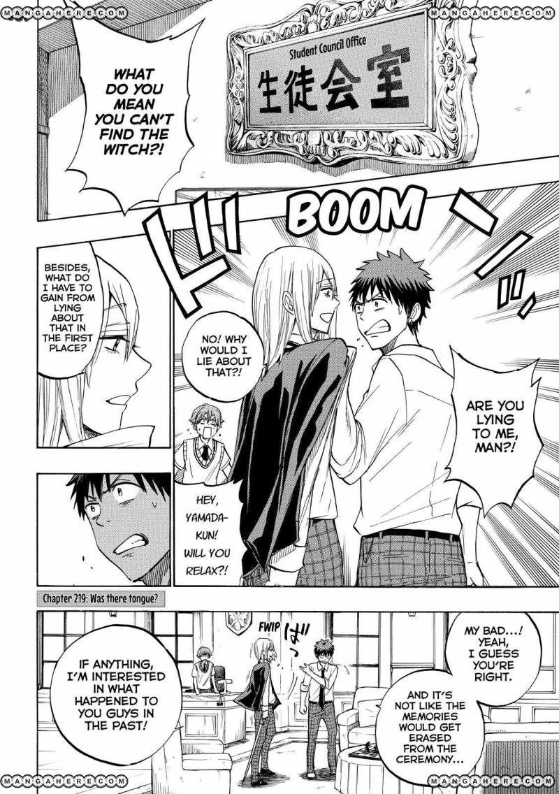 Yamada-kun to 7-nin no Majo 219 Page 2