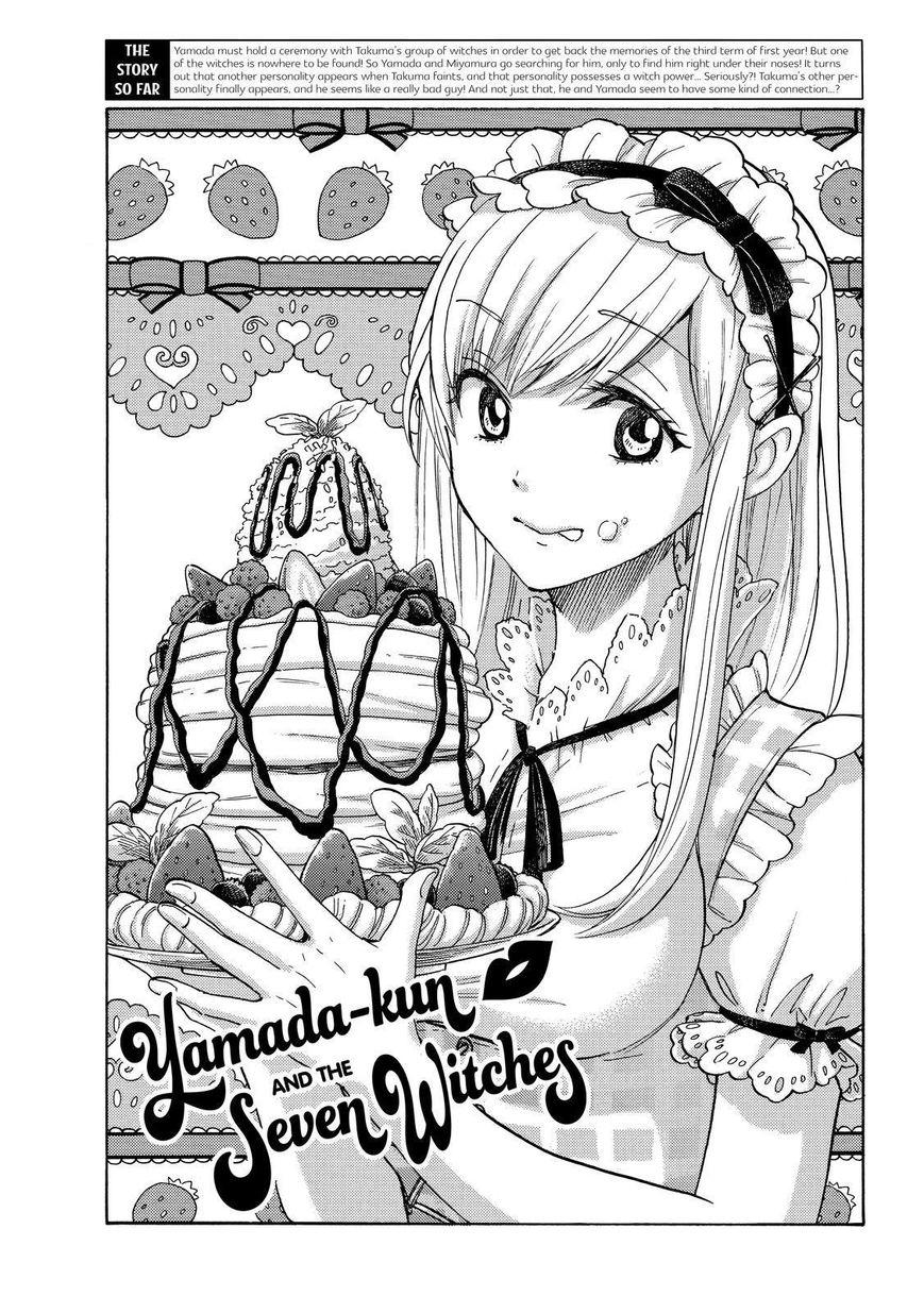 Yamada-kun to 7-nin no Majo 221 Page 1