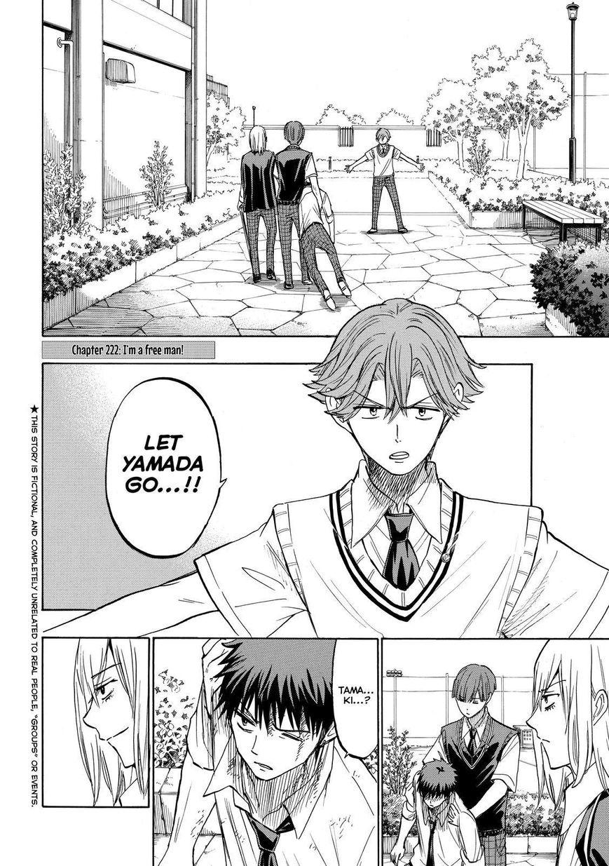 Yamada-kun to 7-nin no Majo 222 Page 2