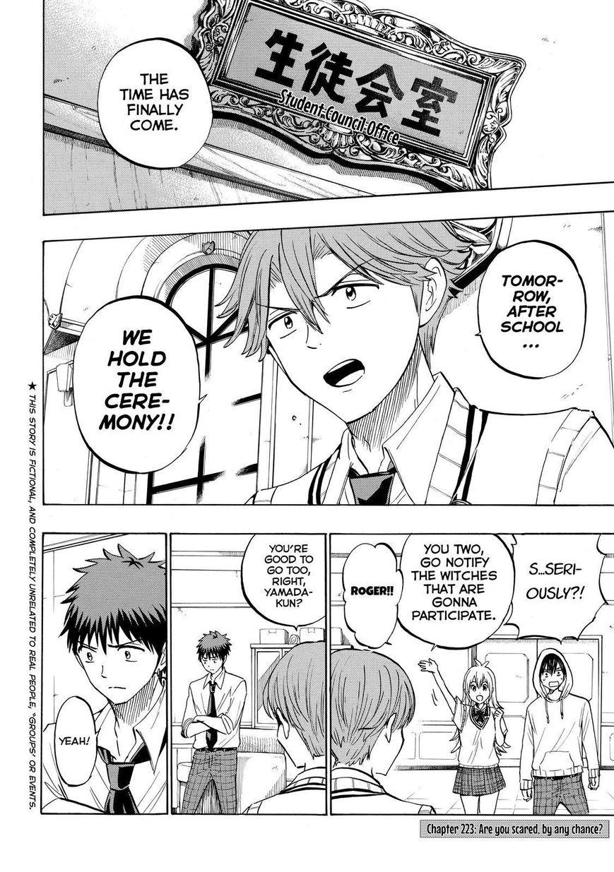 Yamada-kun to 7-nin no Majo 223 Page 2