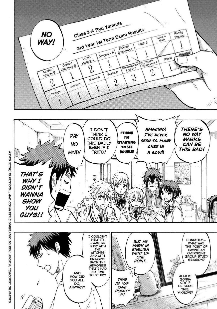 Yamada-kun to 7-nin no Majo 226 Page 2