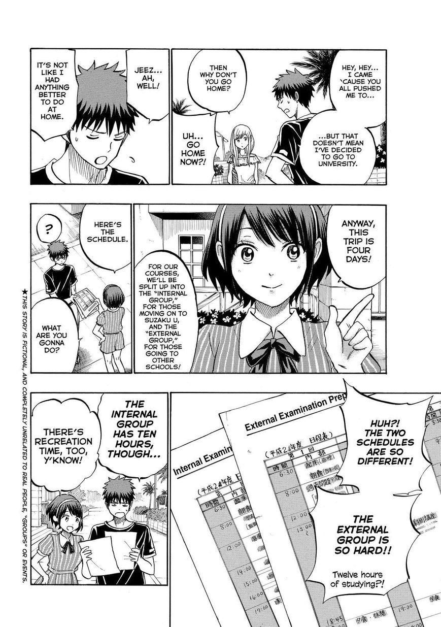 Yamada-kun to 7-nin no Majo 227 Page 2
