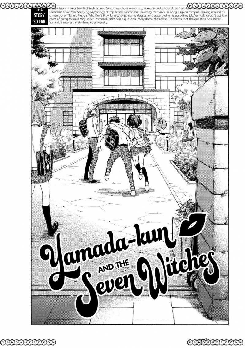 Yamada-kun to 7-nin no Majo 230 Page 1