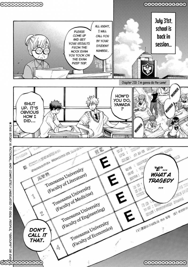 Yamada-kun to 7-nin no Majo 230 Page 2