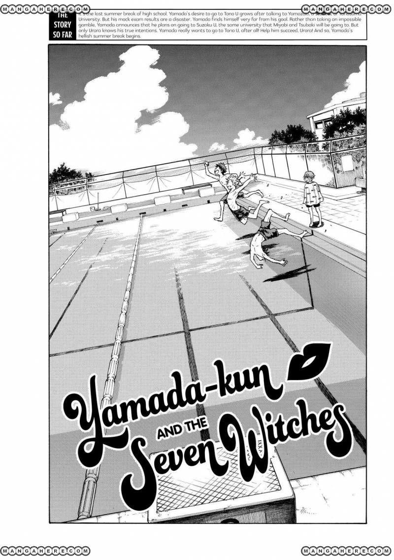 Yamada-kun to 7-nin no Majo 231 Page 1