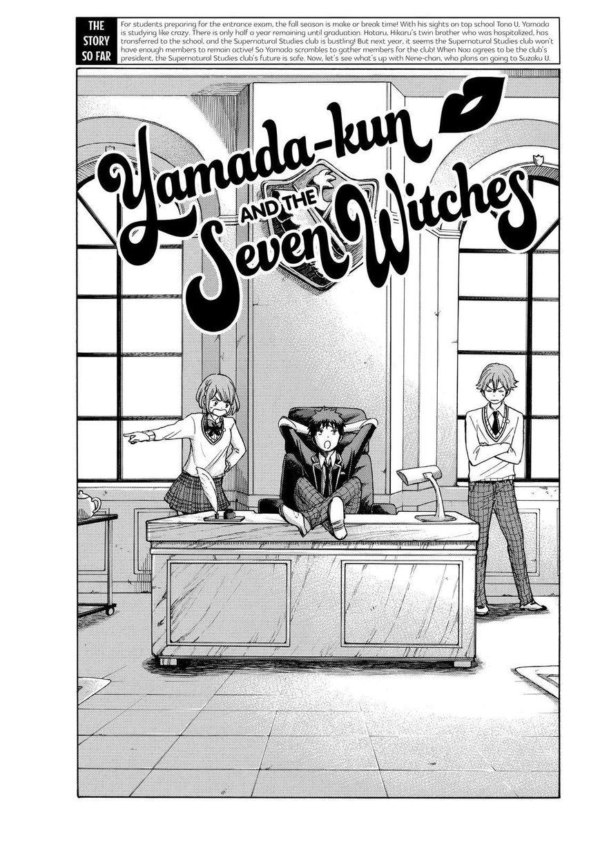 Yamada-kun to 7-nin no Majo 233 Page 1
