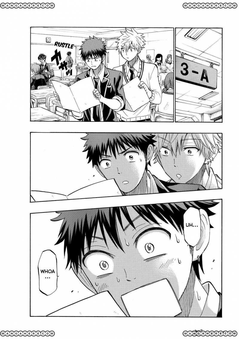 Yamada-kun to 7-nin no Majo 234 Page 1