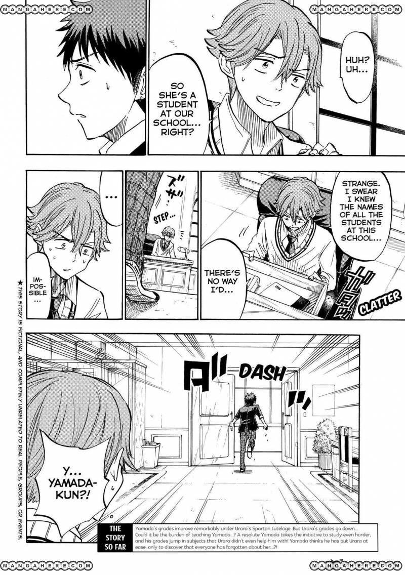 Yamada-kun to 7-nin no Majo 236 Page 2