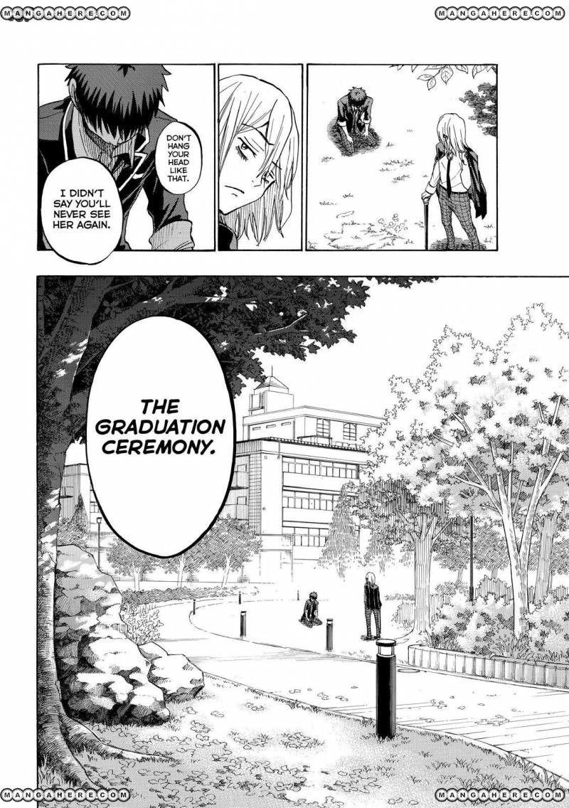 Yamada-kun to 7-nin no Majo 237 Page 2